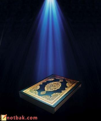 Kur?an-ı Kerim?de Geçen 114 Surenin Başlıklarının Türkçe Anlamları