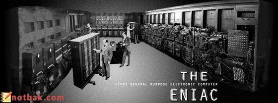 Bilgisayarin-Tarihi