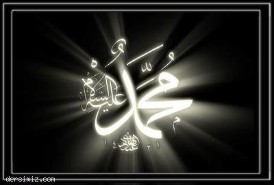 Muhammed-AS-Vahy-Gelisi