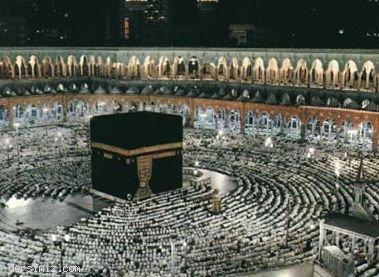 İslamiyetin Doğuşu ve Yayılışı